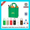 China wholesale custom promotion non woven bags