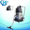 2000W 60L industrial vacuum cleaner hose