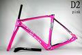 de la rosa de superking 888 completo carbono bicicleta de estrada de carbono de bicicletas de estrada 2014 usado de carbono de bicicletas de estrada mendiz rst colnago c60 olhar 695 bh