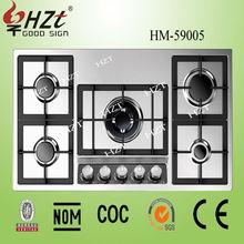 2015 80cm aluminum burners gas stove