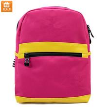 Children Primary School Kids Backpack