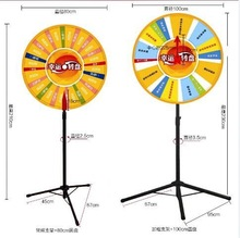 Wheel of Fortune\Lucky Turntable( for lottery\promotion activities)epo foam model