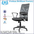 Mesas y sillas industriel. ergonomique, inclinable siège sport officebf- 8100