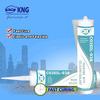 COJSIL-038 RTV Fungicide Bathroom Kitchen Acid Silicone Sealant