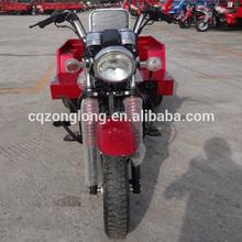 2014 three wheel motorcycle 3wheel motorcycle for sale