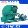 Latest design crusher machine for making sawdust
