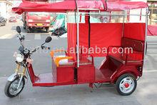 2014 three wheel electric motor bike