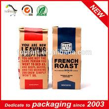 new style food kraft paper custom printing coffee bag