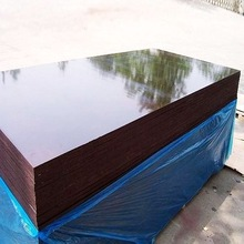 high quality 15mm black/brown film faced concrete form plywood board
