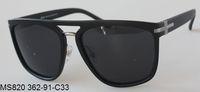 2014 cheap simple eye-favorable sunglasses