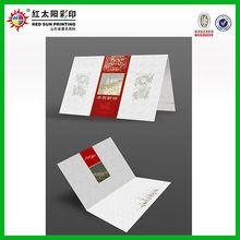 Decorative Invitation Cards For Wedding