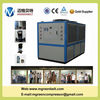 Industrial Water Chiller Water Cooling Unit Water Tank Type Chiller