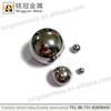 tungsten ball weights,tungsten carbide pen ball