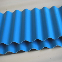 Corrugated Waved Matel Sheet With Numbers of Wave, Roofing Plate