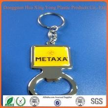 PROMOTIONAL GIFTS bulk cheap custom round bottle opener keychain size 4.5*4.5cm,sample free,wedding gift bottle opener metal,