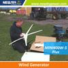 low wind power generator wind power plant off grid hybrid solar wind power system