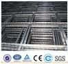 Anping Welded truss cement reinforcement mesh (Factory Price)