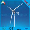 China Cheap Home Wind Turbine 1000W