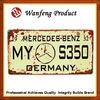 Aluminium antique car number license plate with car logo