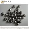 tungsten steel balls,pure tungsten ball,tungsten ball weights
