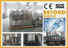 Mineral / pure water manufacturer