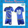 2014 custom professional soccer jersey