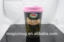 Designated Supply For Branded Ceramic Milk Mug