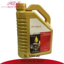 factory wholesale semi-synthetic petrol engine oil OEM: SL 10W-40