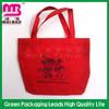 environmental protection foldable non woven bag with button