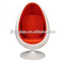 replica oval egg chair/ fiberglass egg chair/fiberglass pod chair