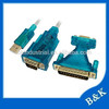 Israel vga cable db9 male to female cable in stock