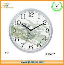 Modern Wall Clock Sea Design