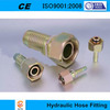 female rubber hose fitting