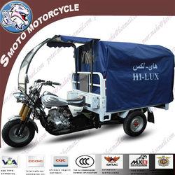 China 150cc motorized passenger tricycle