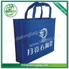 Non woven fabric shopping bag/advertising bag/bag shopping bag for company