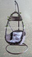 Garden hammock outdoor rattan swing chair