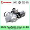 Chongqing Tianzhong Engine Motorcycle 110cc Sale