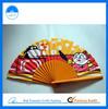 /product-gs/wooden-hand-fan-promotional-wooden-fan-wooden-hand-fan-60057708573.html