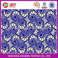 Veritable african ghana kente /Veritable ghana fabric /Veritable kente cloth