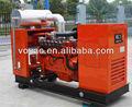 2014 vendita calda!!! Di alta qualità 110 kva generatore diesel per la migliore qualità e miglior prezzo
