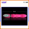 2014 new product japan massage sex toys multi-speed vibrator