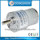 DS-37RS528 37mm high torque 12v dc motor dc gear motor for car