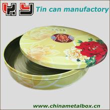 2015 good design metal cake tin See larger image ,Factory price moon cake tin can