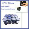 electronic potting silicone compound