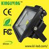 integrated COB IP65 waterproof pir led flood 80w tuning light