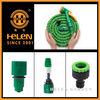 2014 latex garden hose 50FT flexible water hose pools expand hose