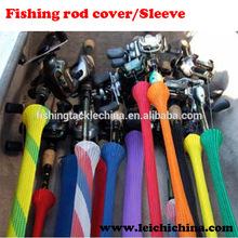 PET braided plastic fishing rod cover