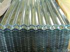 CI COIL ZINC used galvanized corrugated sheet