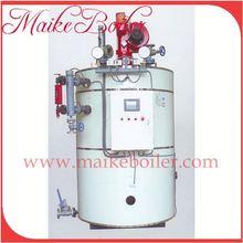 Top quality 0.5-1t/h LSH series coal fired cheap steam boiler