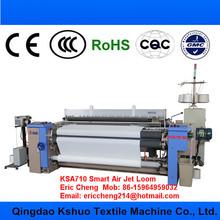 Good Pirce KSA-710 Smart Air Jet Loom sulzer weaving machine